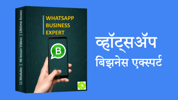 Whatsapp Business Expert cover